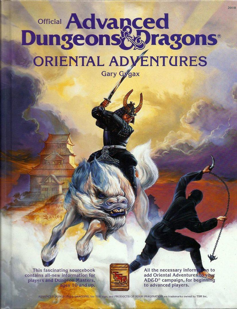AD&D Oriental Adventures 1st Ed.