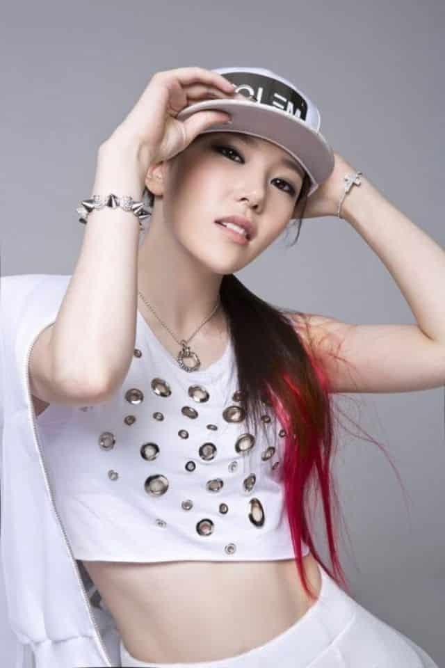 Eom Yeojin