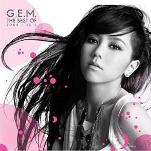 G.E.M. Best Of 2008-2012