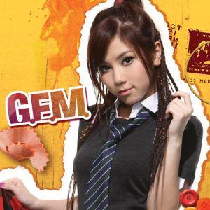 G.E.M. EP 2008