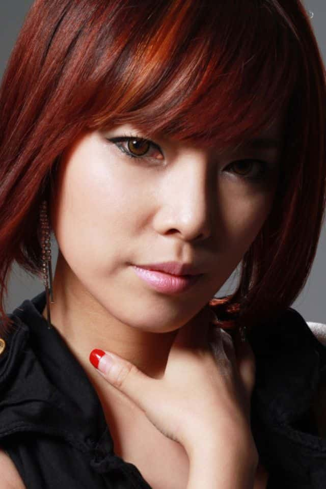 Kim Kahee