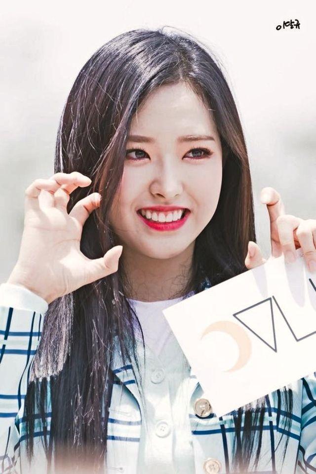 Son Hyejoo  (손혜주)
