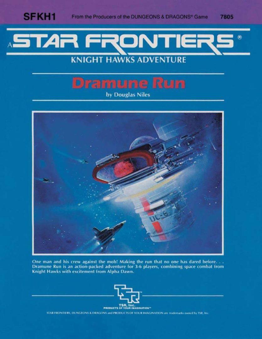 SFKH1 Dramune Run