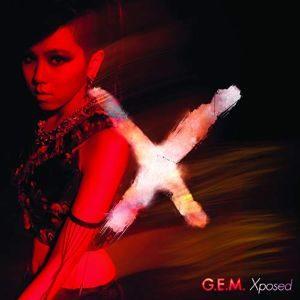 G.E.M. Xposed (2012)