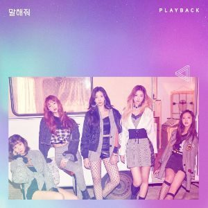 Playback_Want_You_to_Say_cover_art