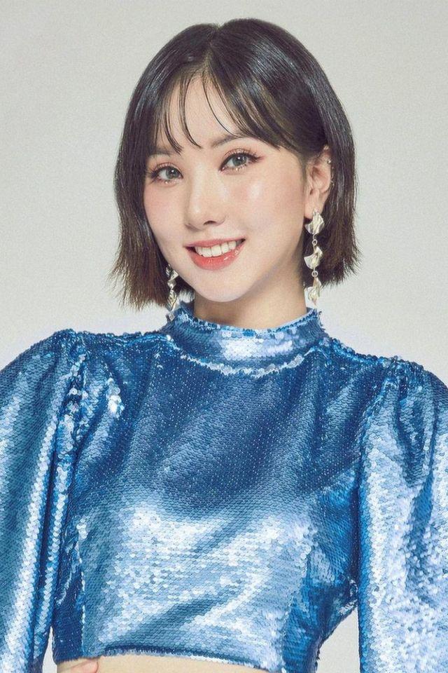 Jung Eun Bi (정은비)